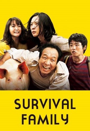 دانلود فیلم نجات خانوادگی The Survival Family 2017 دوبله فارسی