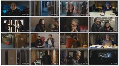 دانلود فیلم زندگی خصوصی آقا و خانم میم با لینک مستقیم