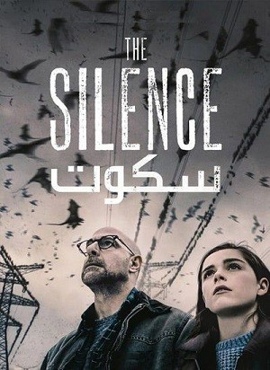 دانلود فیلم سکوت 2019 The Silence دوبله فارسی