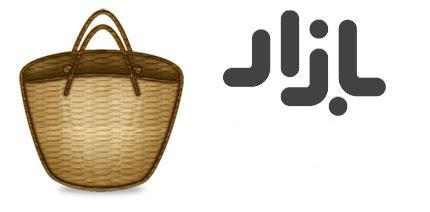 دانلود بازار Bazaar 6.5.4 برای اندروید