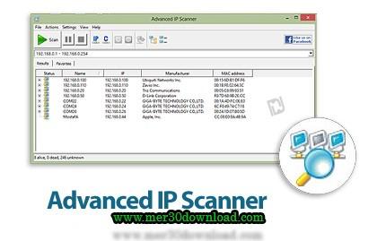 نرم افزار Advanced IP Scanner