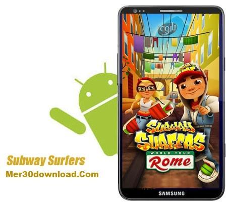 دانلود نسخه جدید بازی Subway Surfers برای اندروید+پول بی نهایت