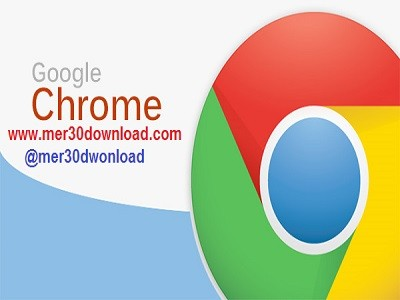 دانلود Google Chrome