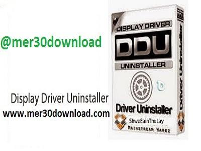 دانلود Display Driver Uninstaller 16.0.0.1