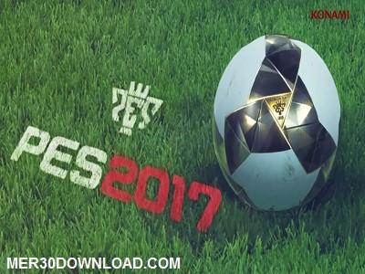 دانلود تریلر جدید بازی pes 2017 - بازی فوتبال پیس