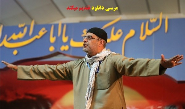 دانلود گلچين مداحي نزار القطري+پخش انلاین