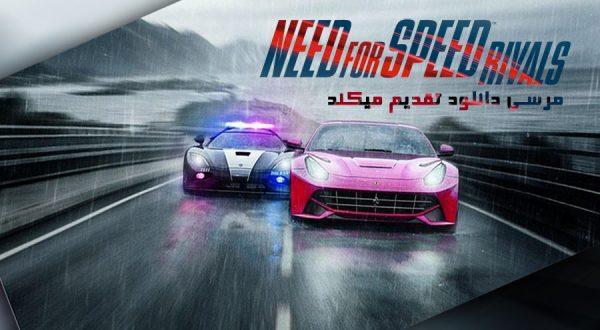 دانلود بازی Need For Speed Rivals +نسخه معتبر و نهایی