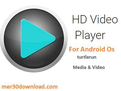 دانلود HD Video Player v1.5