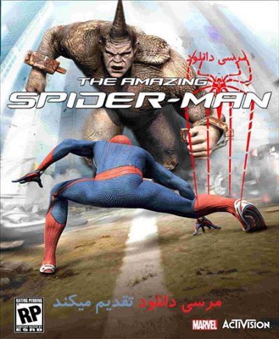مرد عنکبوتی 4 - مرد عنکبوتی شگفت انگیز – The Amazing Spider Man PC Game