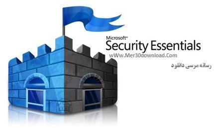 دانلود انتی ویروس مایکروسافت Microsoft Security Essentials