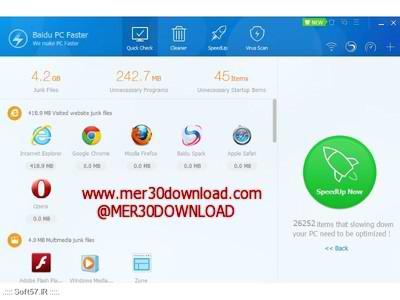 دانلود آخرین ورژن Baidu PC Faster 5.1.3.131061