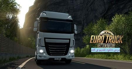 دانلود بازی کامیونی Euro Truck Simulator 2 v 1.26.2.0 + 47