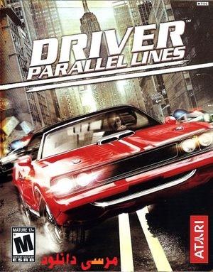 دانلود بازی Driver 4 : Parallel Lines – بازی درایور 4 برای PC