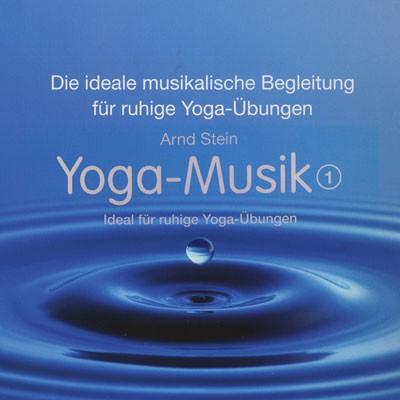 دانلود البوم موسیقی دکتر آرند اشتاین برای یوگا