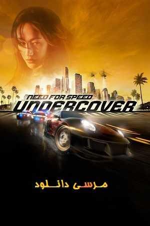 دانلود بازی Need for Speed Undercover - نید فور اسپید اندر کاور