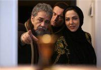 فیلم سه بیگانه در سرزمین ناشناخته