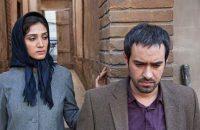 دانلود فیلم خانه پدری با لینک مستقیم