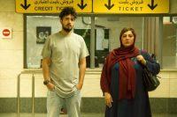 دانلود فیلم ایرانی شماره ا7 سهیلا