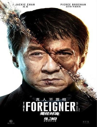 دانلود فیلم بیگانه The Foreigner 2017 دوبله فارسی