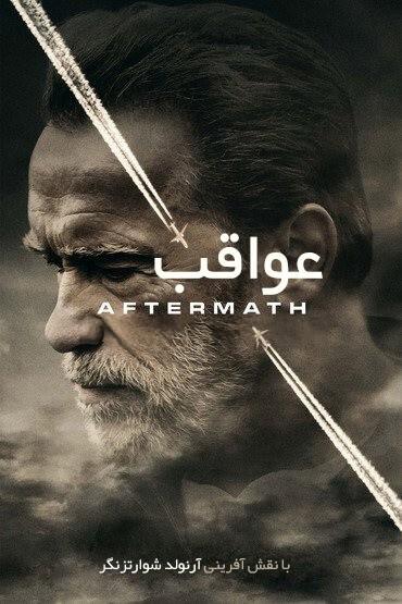 دانلود فیلم عواقب Aftermath 2017 دوبله فارسی