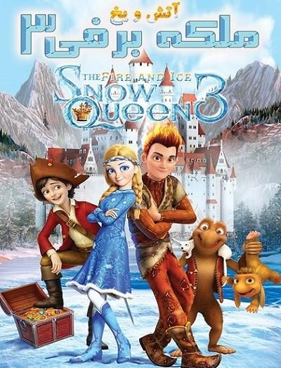 دانلود انیمیشن ملکه برفی 3 The Snow Queen