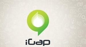 دانلود نرم افزار چت iGap 0.5.0