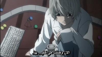 دانلود انیمیشن دفترچه مرگ Death Note دوبله فارسی