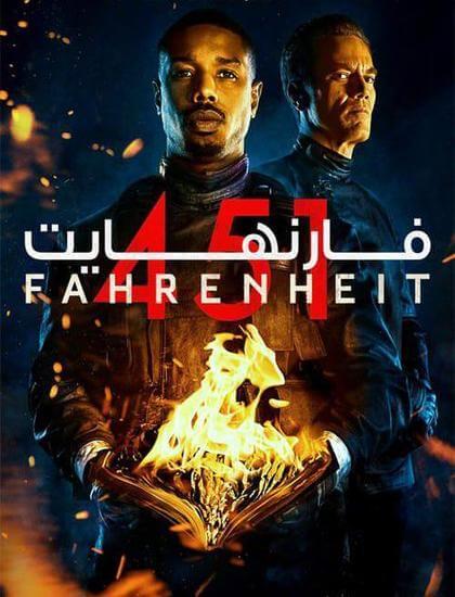 دانلود فیلم فارنهایت 451 Fahrenheit 451 2018 دوبله فارسی