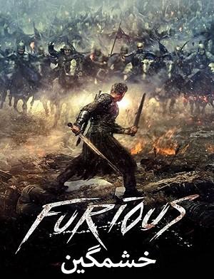 دانلود فیلم خشمگین Furious 2017 دوبله فارسی