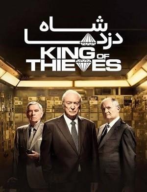 دانلود فیلم پادشاه دزدان 2018 King of Thieves دوبله فارسی