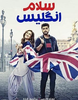 دانلود فیلم هندی سلام انگلیس Namaste England 2018 دوبله فارسی