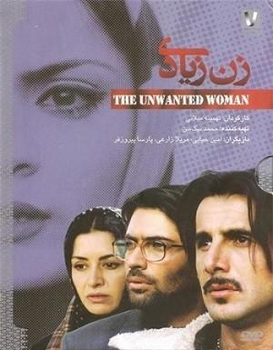 دانلود فیلم زن زیادی