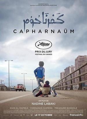 دانلود فیلم کفرناحوم 2018 Capernaum
