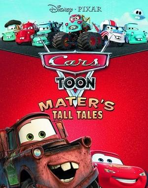 دانلود انیمیشن دروغ های شاخدار ماتر Maters Tall Tales 2008 دوبله فارسی
