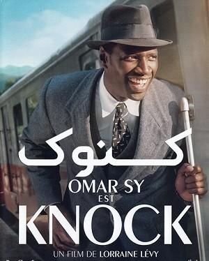 دانلود فیلم کنوک Knock 2017 دوبله فارسی