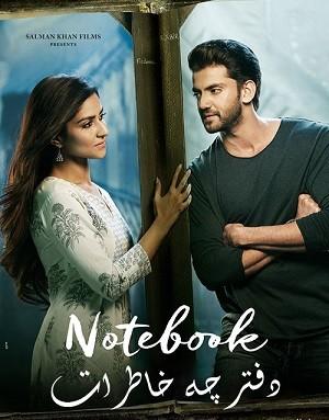 دانلود فیلم هندی دفترچه خاطرات Notebook 2019 دوبله فارسی