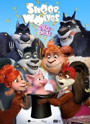 دانلود انیمیشن گوسفند و گرگ ها 2 2019 Sheep and Wolves