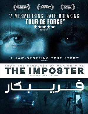 دانلود فیلم فریبکار The Imposter 2012 دوبله فارسی