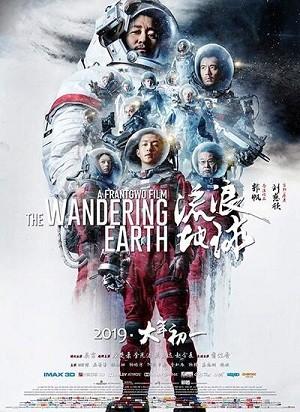 دانلود فیلم زمین سرگردان 2019 The Wandering Earth دوبله فارسی