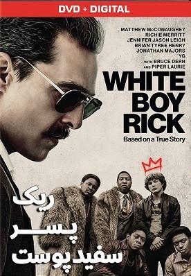 دانلود فیلم ریک پسر سفیدپوست White Boy Rick 2018 دوبله فارسی