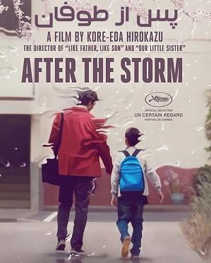 دانلود فیلم پس از طوفان After the Storm 2016 دوبله فارسی