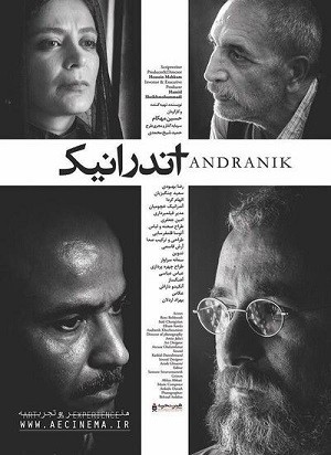 دانلود فیلم آندرانیک