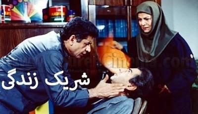 دانلود فیلم شریک زندگی , دانلود فیلم جدید با کیفیت عالی,  دانلود فیلم ایرانی , دانلود رایگان فیلم با لینک مستقیم , دانلود فیلم ایرانی جدید