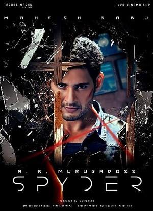 دانلود فیلم عنکبوت Spyder 2017 دوبله فارسی