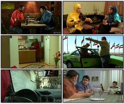 دانلود فیلم جدید ایرانی با کیفیت عالی, دانلود فیلم یه بلیط شانس با لینک مستقیم , دانلود فیلم ایرانی جدید , دانلود فیلم ایرانی