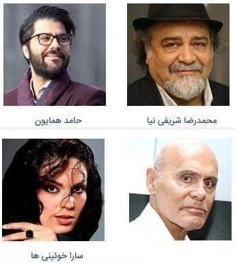 تصویری از جمشید هاشم پور و محمدرضا شریفی نیا