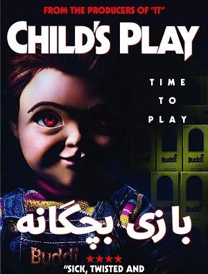 دانلود فیلم 2019 Childs Play , دانلود فیلم جدید خارجی