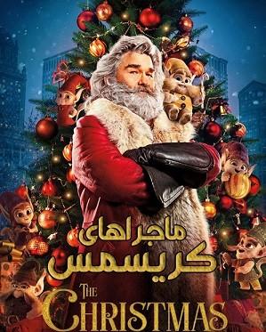 دانلود فیلم ماجراهای کریسمس The Christmas Chronicles 2018 دوبله فارسی