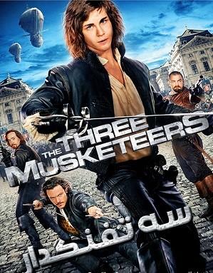 دانلود فیلم سه تفنگدار The Three Musketeers 2011 دوبله فارسی