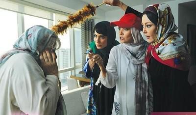 دانلود فیلم کلوپ همسران , ,دانلود فیلم ایرانی , دانلود فیلم ایرانی جدید